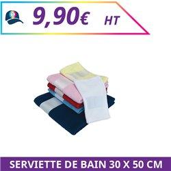 Serviette de bain petite30 x 50 cm