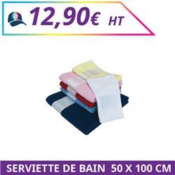 Serviette de bain moyenne50 x 100 cm